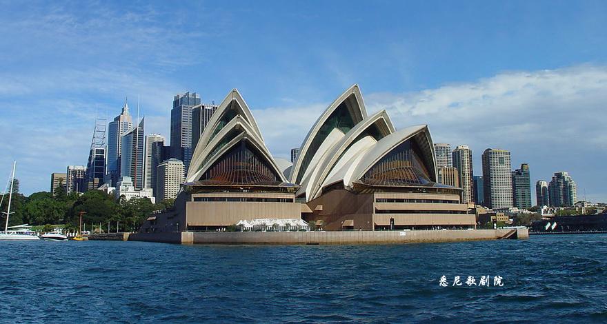 澳洲名城7天自然之旅(悉尼/布里斯本/黄金海岸)