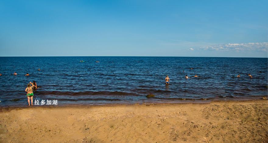 前5名抢位价精明的您岂容错过:   广州往返俄罗斯双城浪漫悦动9日之旅 (莫斯科,圣彼得堡,谢镇,拉多加湖)